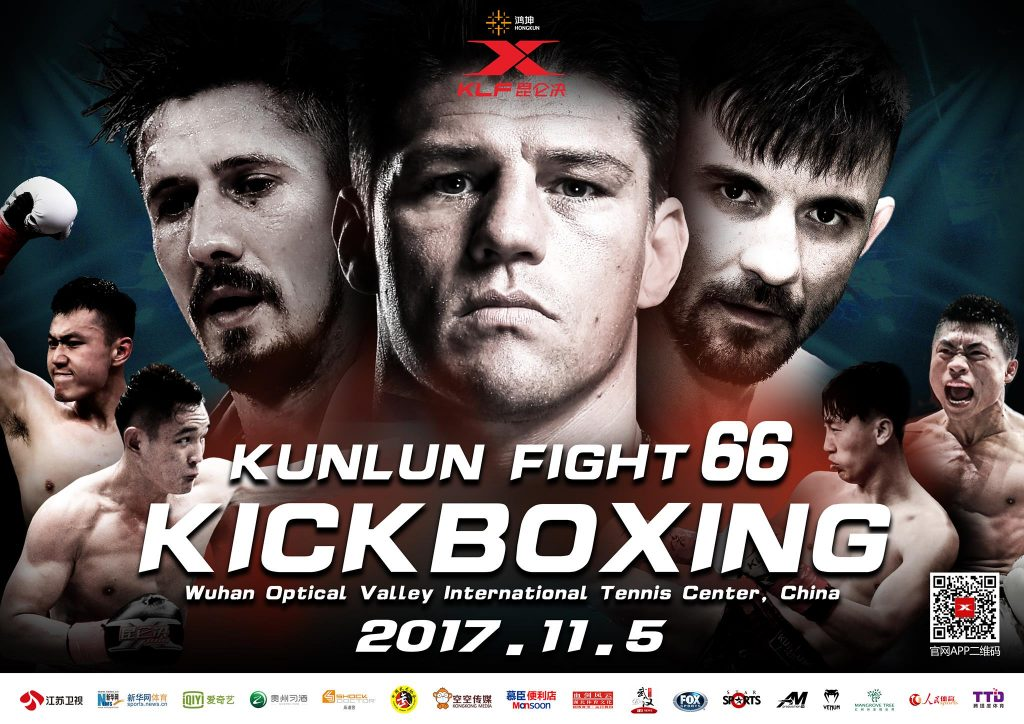 Kunlun Fight 66 - Fight Card
