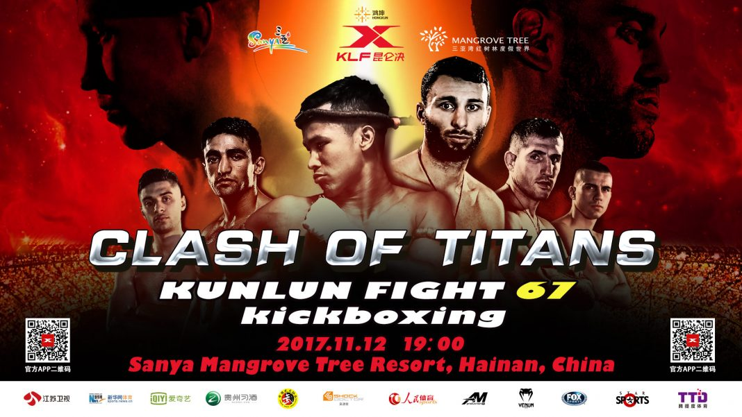 Kunlun Fight 67 - Fight Card