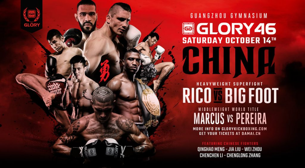 Glory 46 – Fight Card
