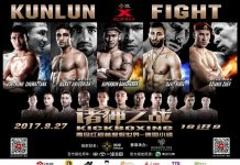 Kunlun Fight 65 promo 1