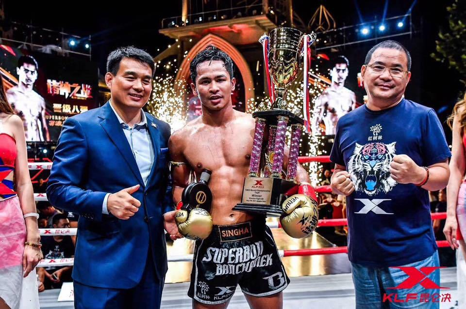 Kunlun Fight 65 - Fight Results