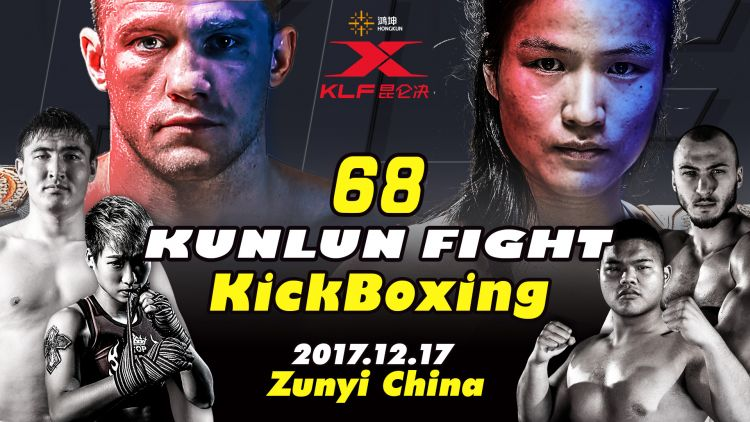 Kunlun Fight 68 promo 1