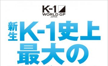 K-1 World GP 2018 Japan KFesta.1 promo 2