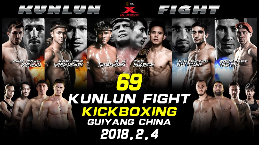 Kunlun Fight 69 - Fight Card
