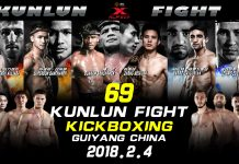Kunlun Fight 69 promo 2