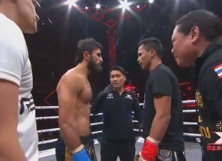 Kunlun Fight 69 - Fight Results