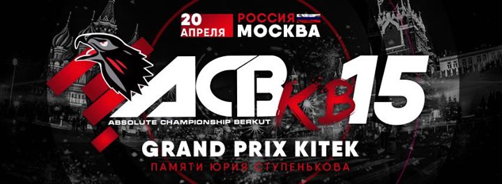 ACB KB-15 - Fight Card