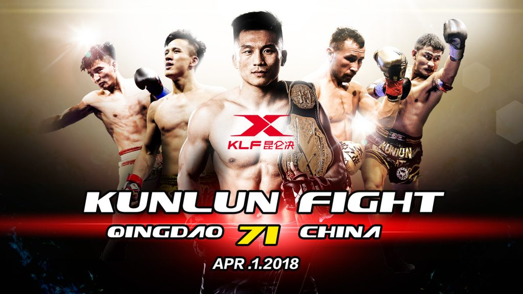 Kunlun Fight 71 - Fight Card