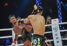 Kunlun Fight 62 - Fight Results