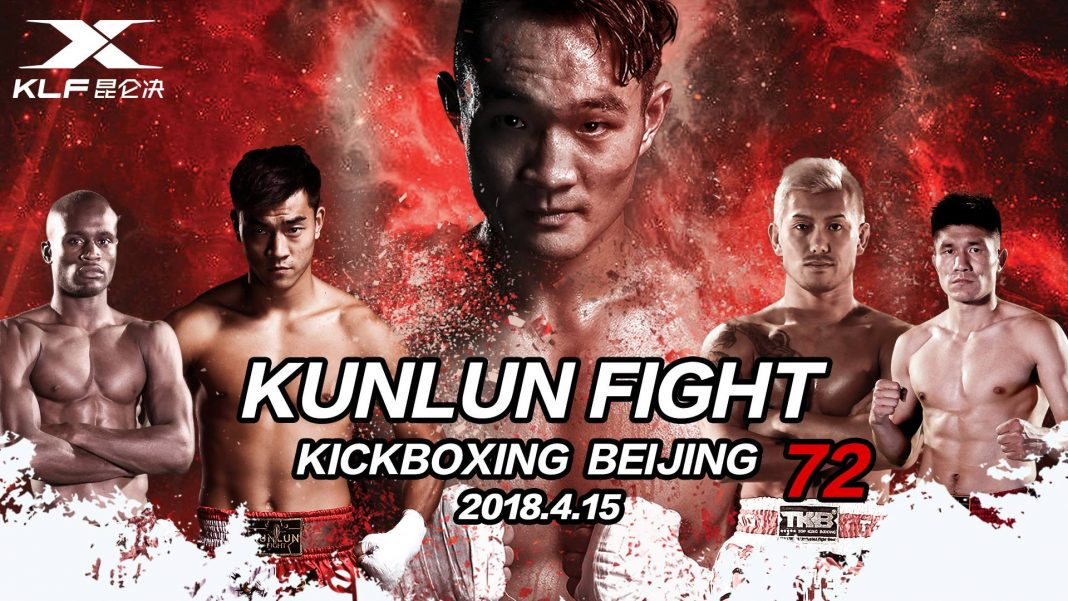 Kunlun Fight 72 - Fight Card