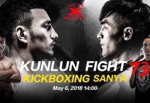 Kunlun Fight 73 - Fight Card