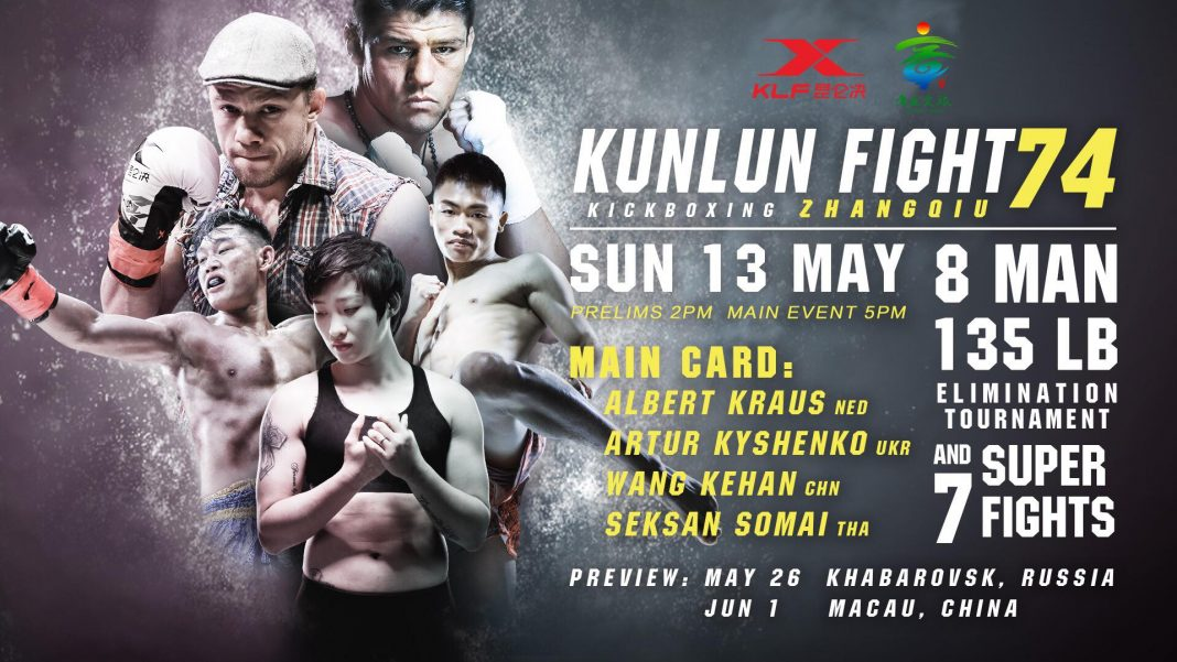 Kunlun Fight 74 - Fight Card