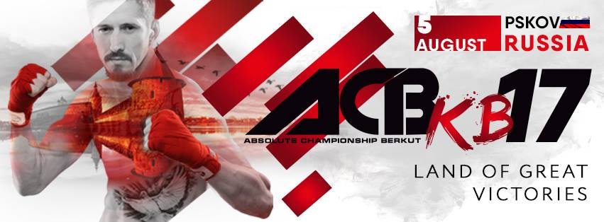 ACB KB-17 - Fight Card