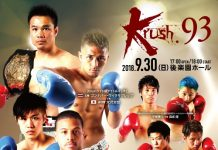 Krush 93 - Fight Card