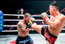 Kunlun Fight 75 - Fight Results