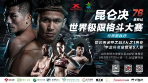 Kunlun Fight 76 – Fight Card