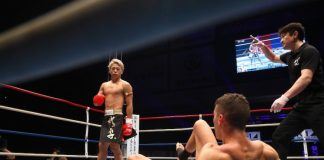 K-1 World GP 2018 Japan - Fight Results