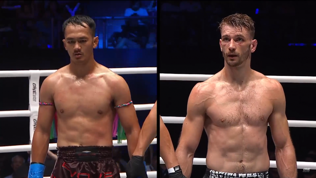 ONE Championship: Beyond The Horizon – Fight Results