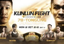 Kunlun Fight 78
