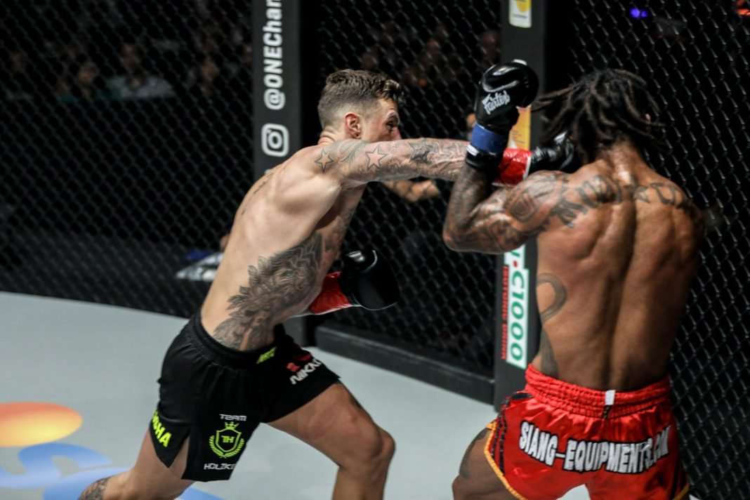 ONE Championship: Warrior's Dream results