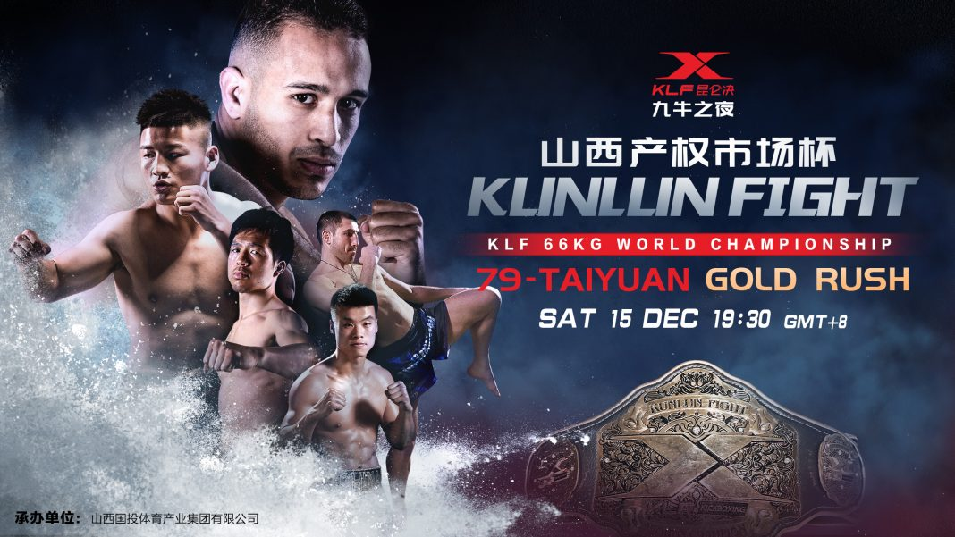 Kunlun Fight 79
