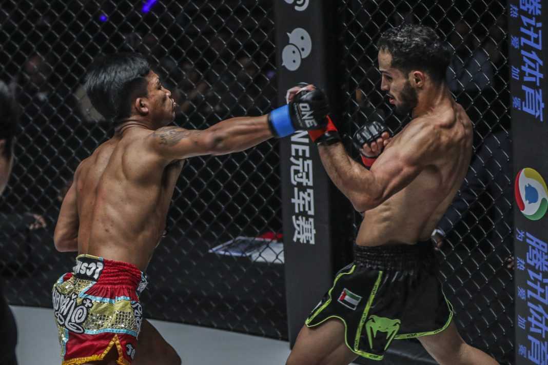 ONE Championship: Hero's Ascent results