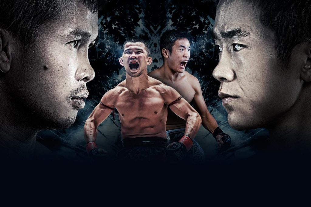 ONE Championship Clash Of Legends