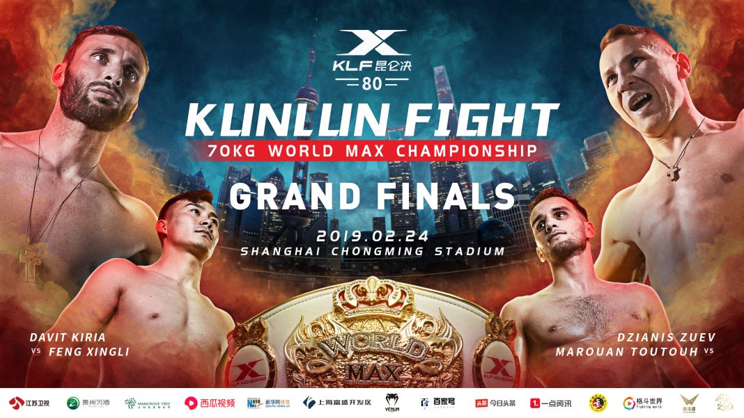 Kunlun Fight 80