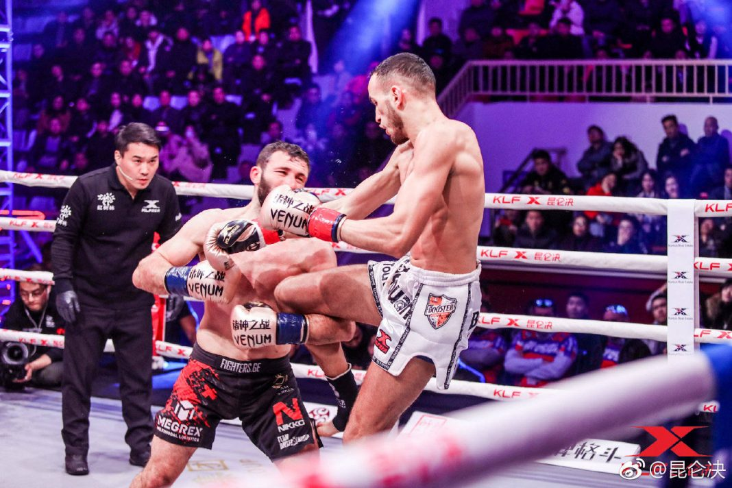 Kunlun Fight 80 results