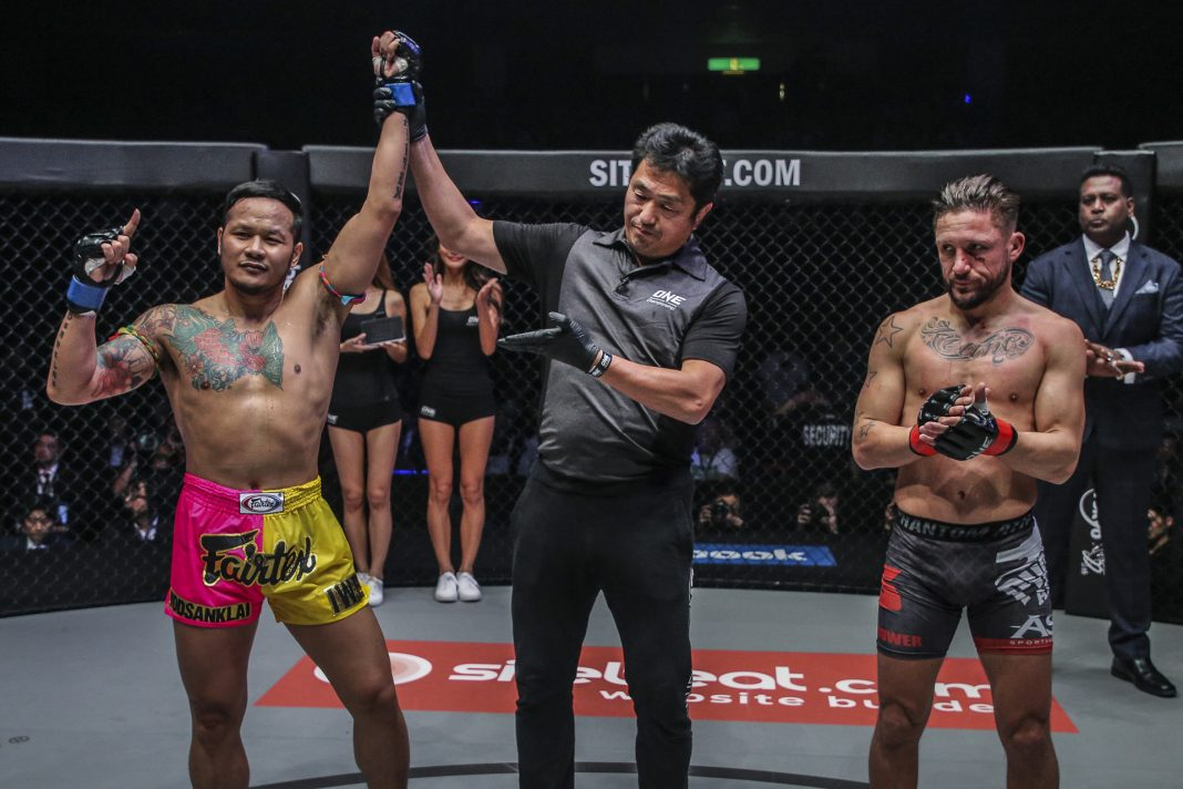 ONE Championship: A New Era results