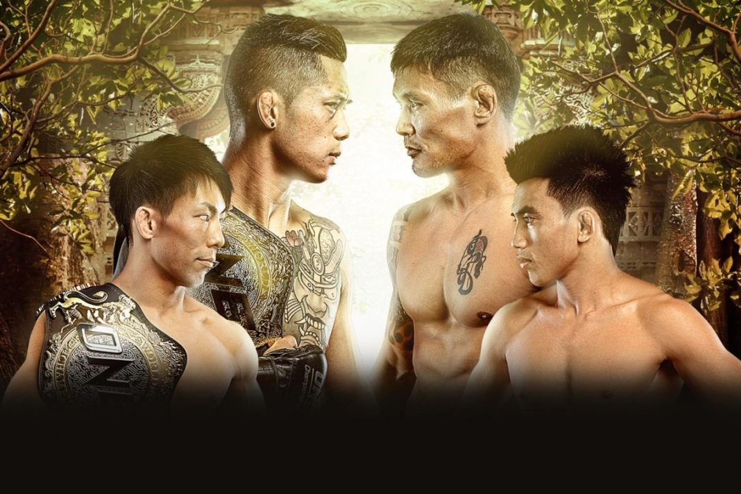 (23) ONE Championship ONE Championship Roots Of Honor Promo 1
