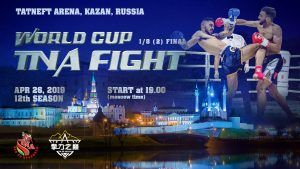 Tatneft Cup Kickboxing 2019 1.8 Finals (2) Promo 1