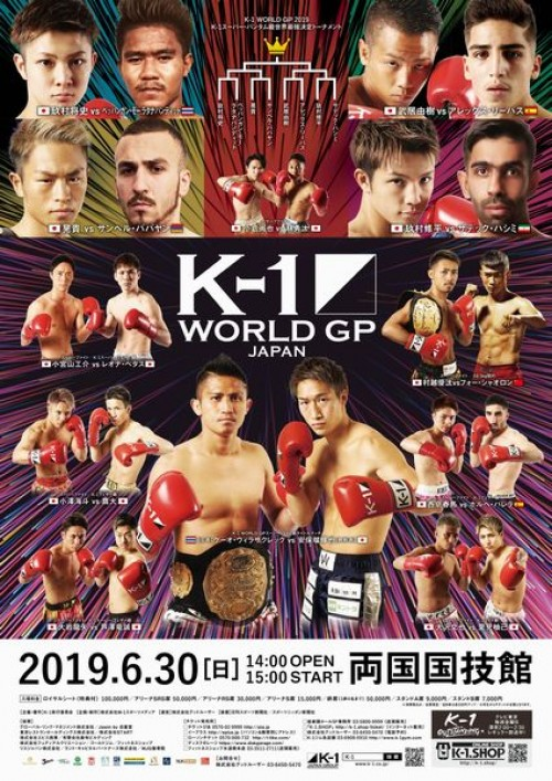 K-1 World GP 2019 Japan (1)