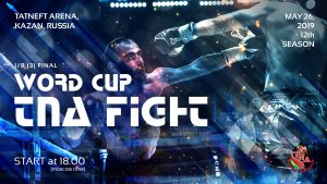 Tatneft Cup Kickboxing 2019: 1/8 Finals (3)