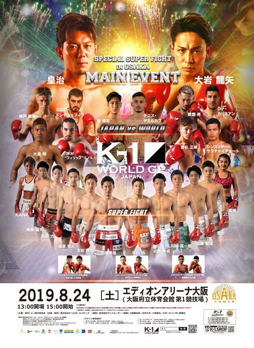 K-1 World GP 2019 Japan (2)