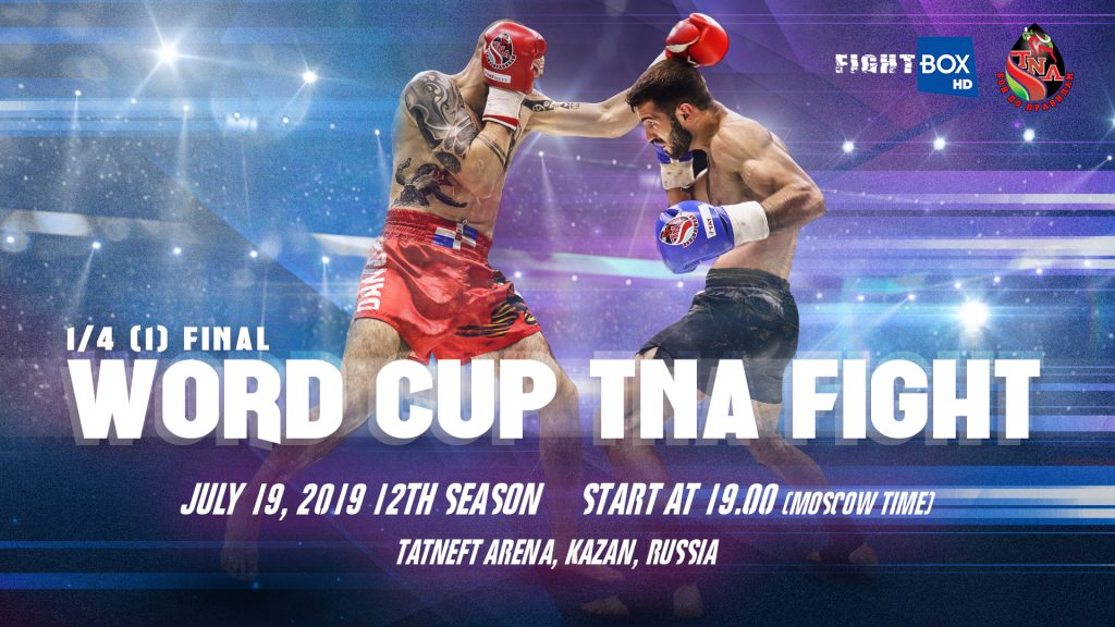 Tatneft Cup Kickboxing 2019: 1/4 Finals (1)