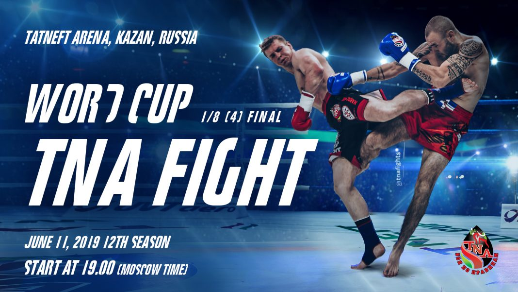 Tatneft Cup Kickboxing 2019: 1/8 Finals (4)