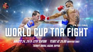 Tatneft Cup Kickboxing 2019: 1/4 Finals (2)