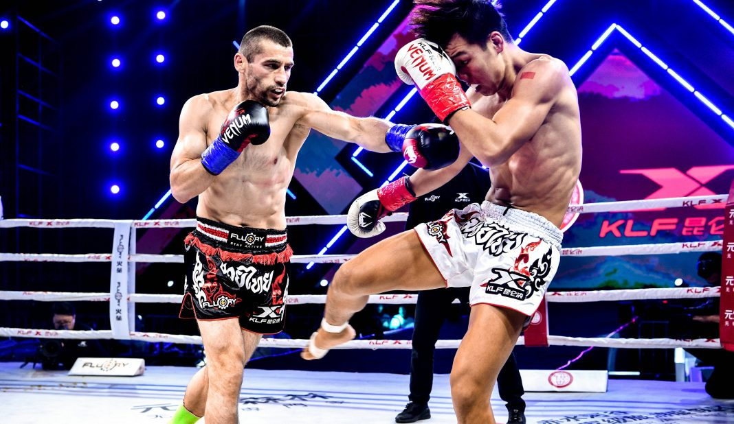 Kunlun Fight 85 Results