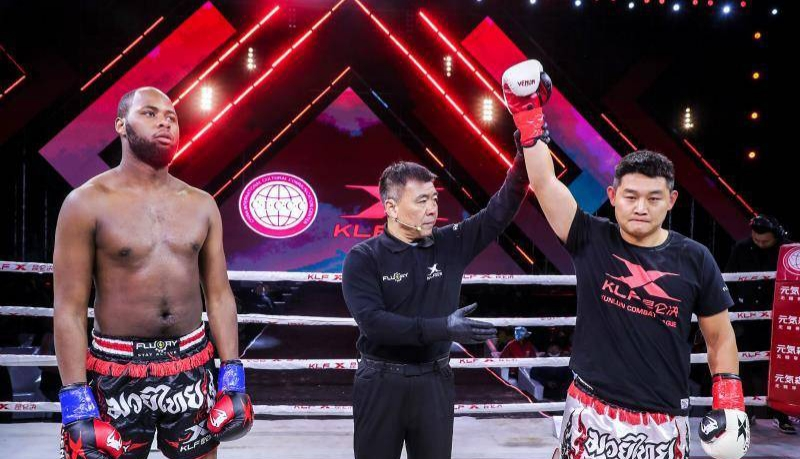 Kunlun Fight 87 Results