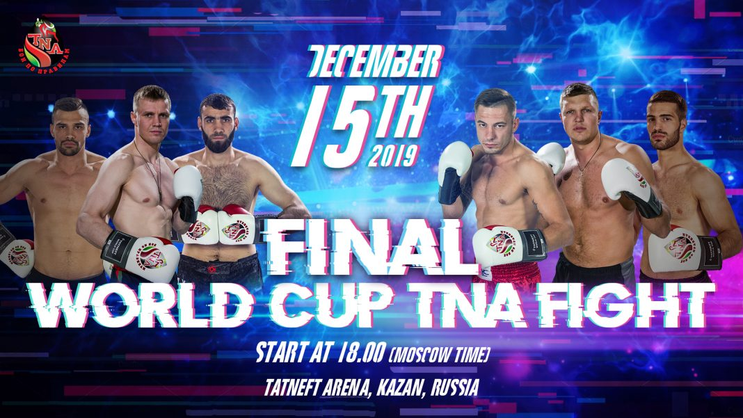 Tatneft Cup Kickboxing 2019: Finals
