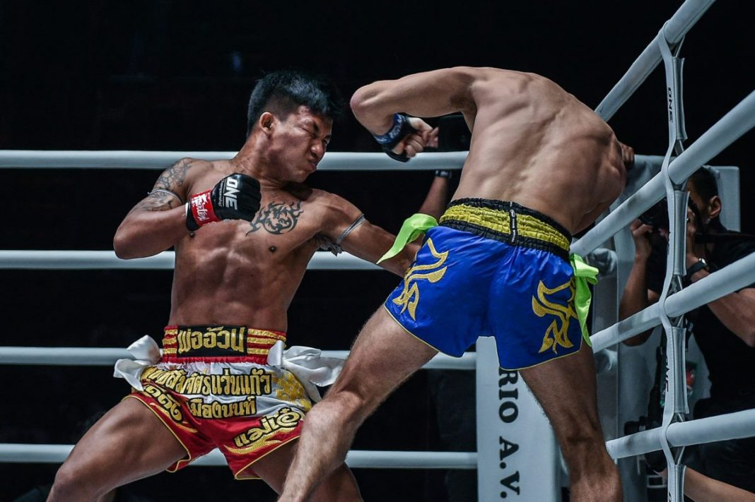 ONE Championship: A New Tomorrow Results