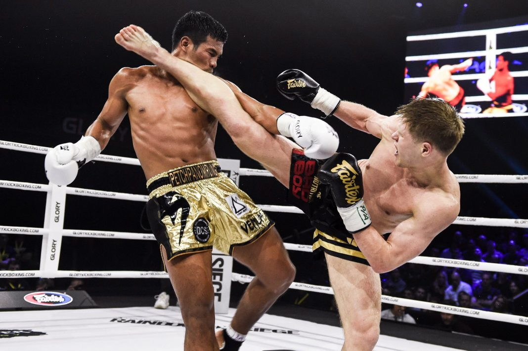 Glory 75 Results
